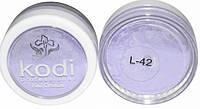 Цветной акрил Kodi L42