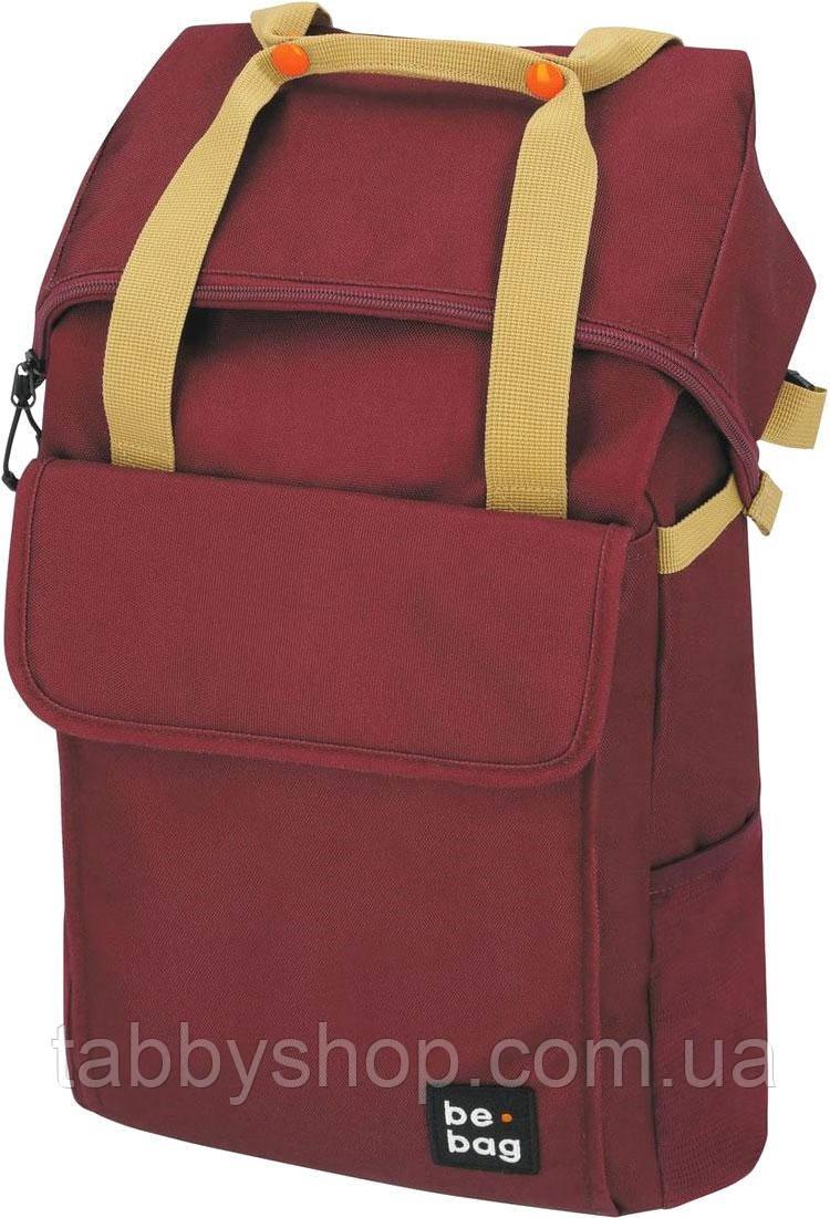 Рюкзак школьный подростковый Herlitz Be.Bag Be.Flexible Ruby бордовый