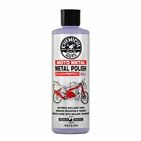 Очиститель, полироль и защитное средство для хромированных элементов и элементов из полированного металла мотоциклов Chemical Guys 473 мл.