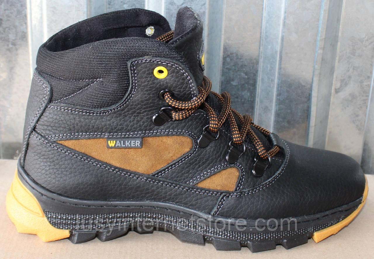 Детские зимние ботинки кожаные, зимняя обувь детская обувь от производителя модель ВОЛ2002