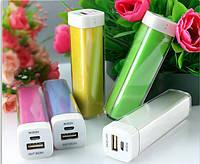 Компактный внешний аккумулятор Power Bank 2600 mAh, фото 1