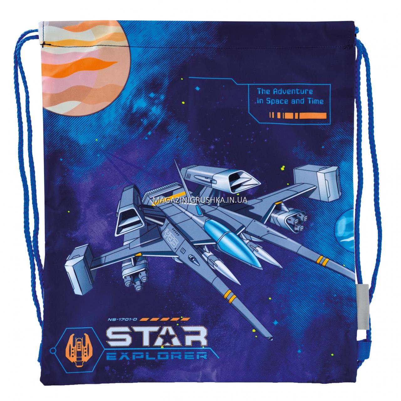 Сумка для обуви YES SB-10 Star Explorer Синий (557450)