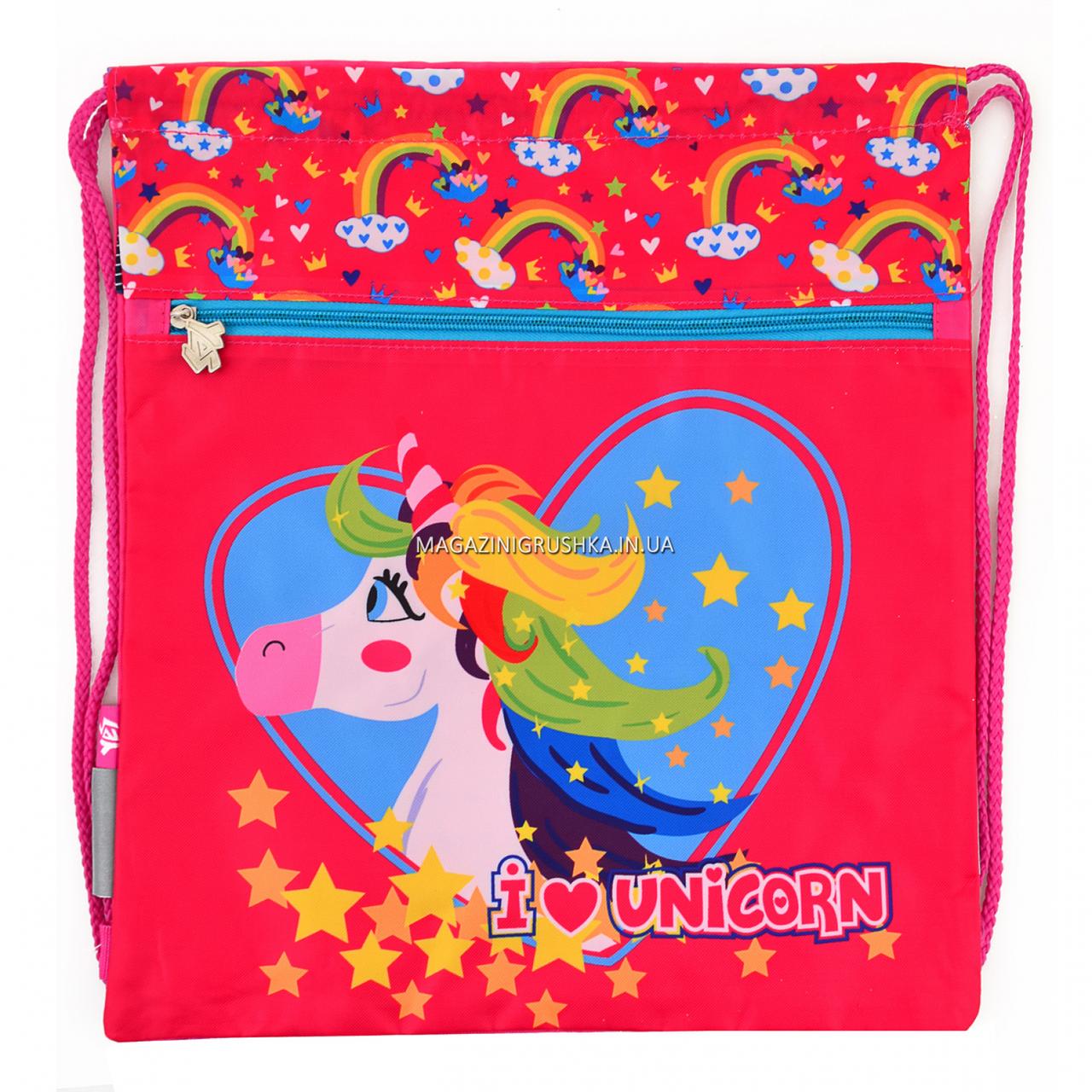 Сумка для взуття YES SB-10 Unicorn Рожевий (555345)
