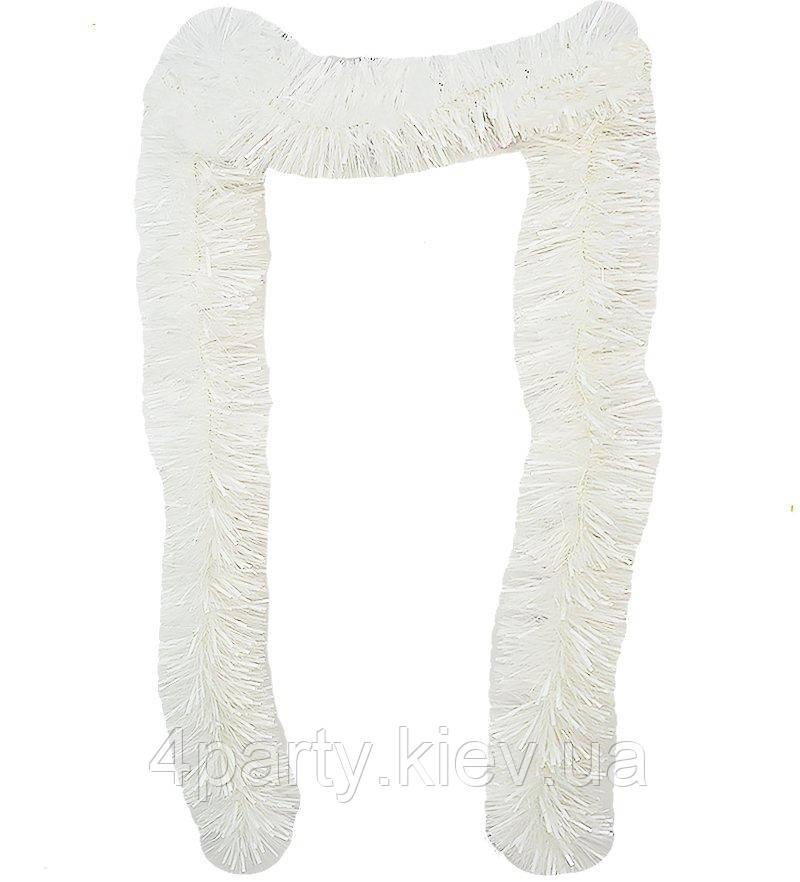 Мишура белая 151118-300