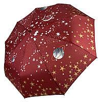 """Женский складной автоматический зонт """"Звезное небо"""" от B. Cavalli, бордовый, 450-6"""
