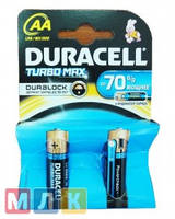 Duracell turbo Max Батарейка AA LR6 1,5V 2 шт