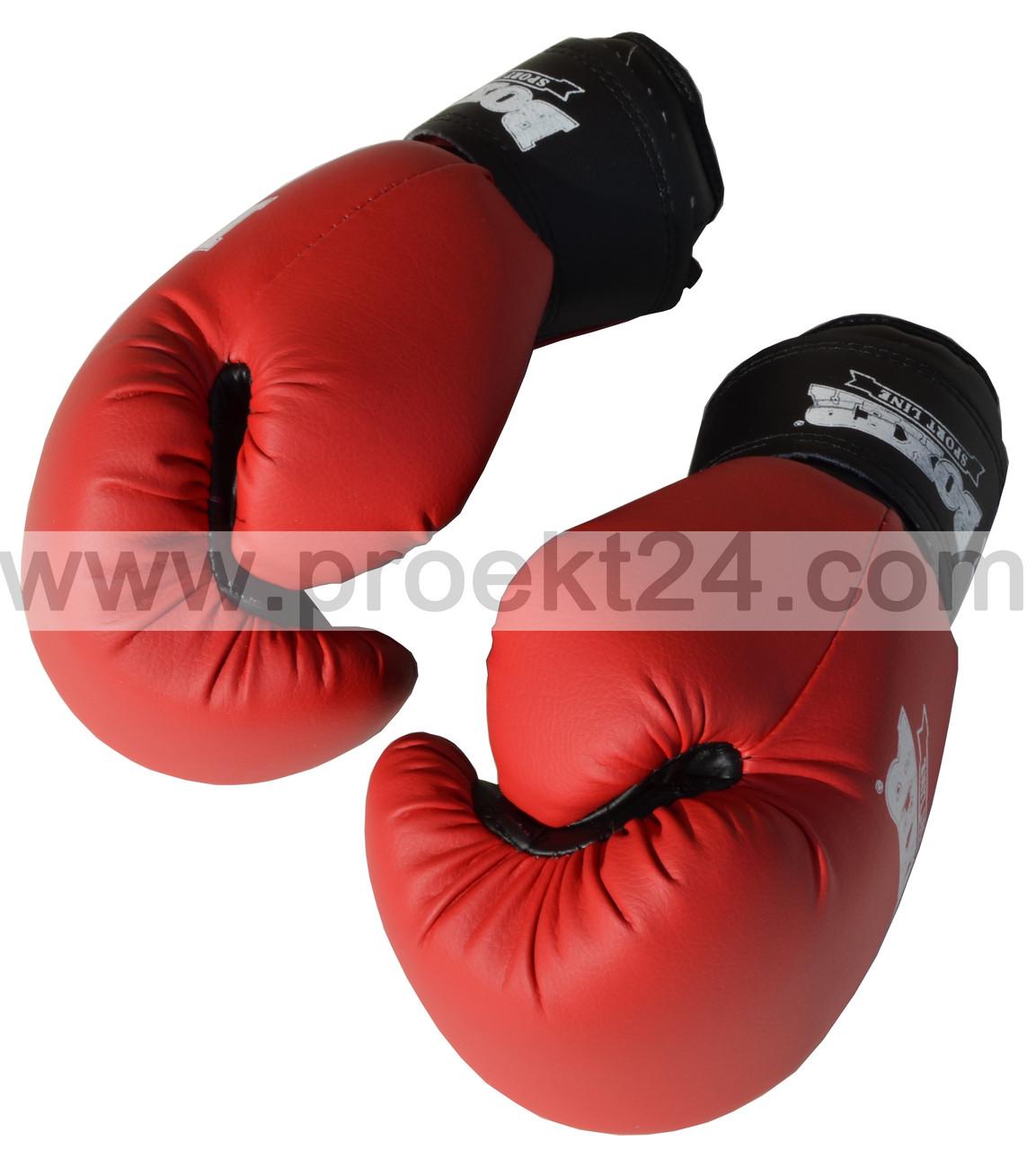 Боксерские перчатки 8 оz Кожвинил Элит (пара) - Глобальные энергосберегающие технологии  в Днепре
