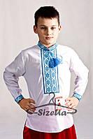 Детская Вышиванка Орест синий