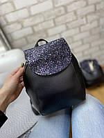 Черный рюкзак женский молодежный городской модный рюкзачок с блестками глиттер кожзам