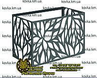 Корзина для кондиционера 7, Фасадный защитный экран для внешнего блока кондиционера