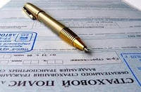 Страхование гражданской ответственности (ОСАГО)