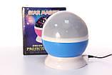 Нічник-проектор зоряне небо Star master 1361/ 4767, фото 5