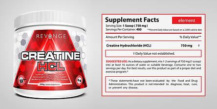 Креатин гідрохлорид Revange Nutrition Creatine HCL 300 g, фото 2