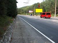 Бигборды трасса Симферополь Ялта 31км 850м ресторан «Горный» сторона А в Ялту