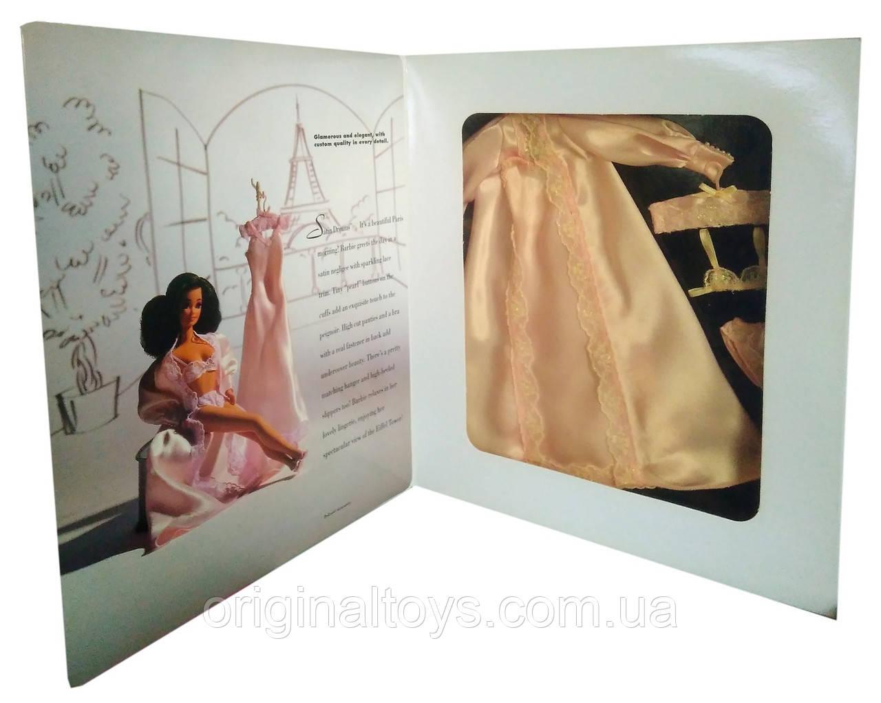 Коллекционный набор одежды Барби Barbie Satin Dreams Classique Collection 1992 Mattel 10151