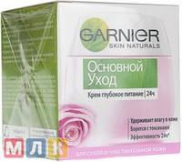 Garnier Skin Naturals Основной уход Крем Глубокое питание, 50мл