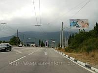 Размещение наружной рекламы Крым