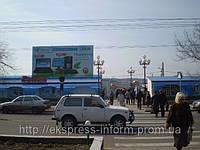Бигборды Керчь центральный рынок