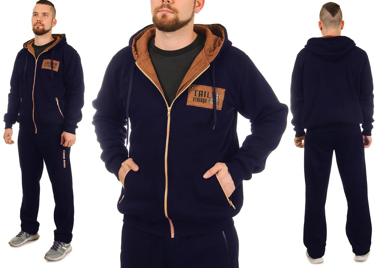 Собственное производство / Мужской теплый трикотажный костюм со вставками из замши, турецкая ткань 56, темно-синий