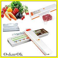 Вакуумный упаковщик продуктов для дома, домашний вакууматор +пакеты Freshpack Pro.Бытовой вакуумный упаковщик
