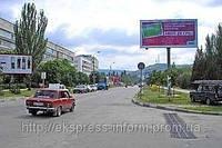 Бигборды Феодосия ул.Крымская рынок