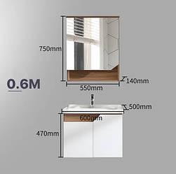 Комплект мебели для ванной Melis RD-307