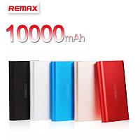 Внешний аккумулятор Remax Vanguard 10000 mAh, Power Bank