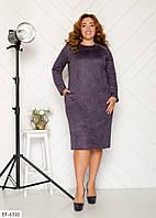 Женское платье замшевое батал / большие размеры