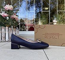 Женские туфли Respect оригинал натуральная кожа 39