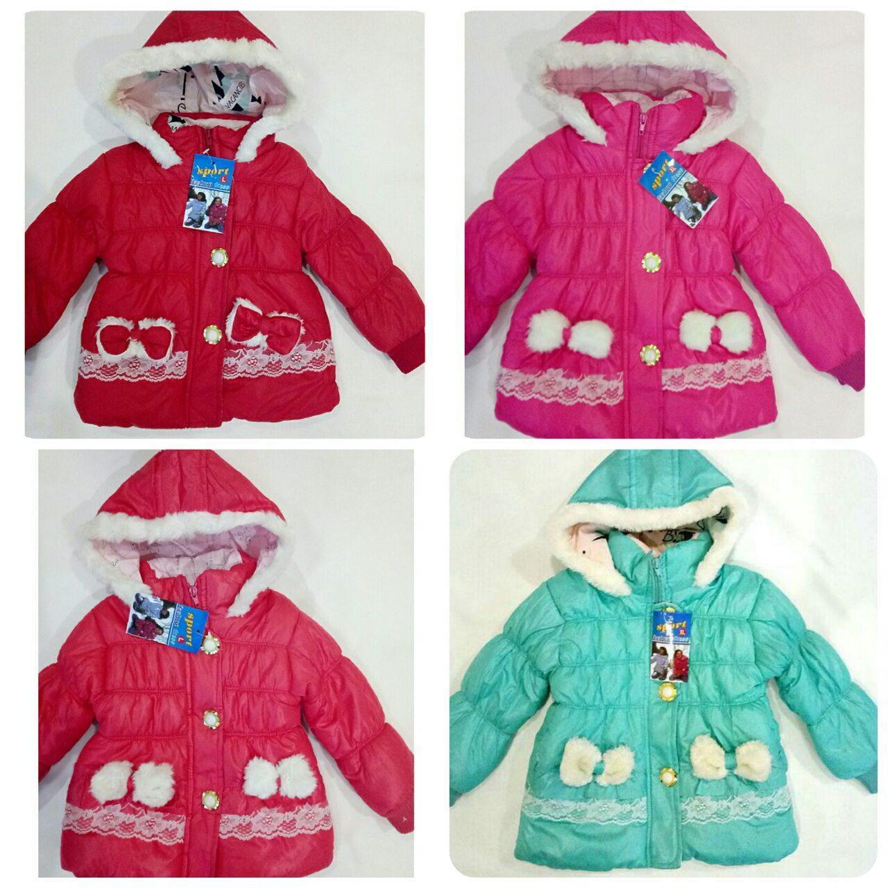 Детская куртка зимняя для девочки р. 1-3 лет опт