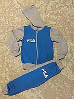Спортивный костюм для мальчика FILA