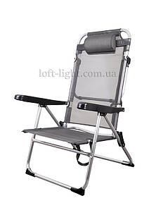 Кресло-шезлонг складное  GP20022006 GRAY