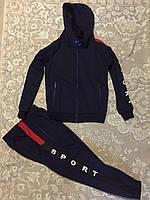 Спортивный костюм для мальчика Sport темно-синий
