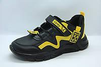 Качественные кроссовки carby (турция) для детей 34р. - 20,7 см, фото 1