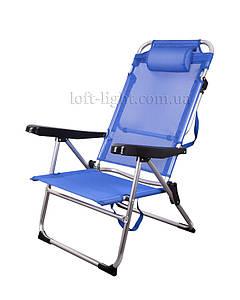 Кресло-шезлонг складное  GP20022006 BLUE