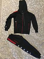 Спортивный костюм для мальчика Sport темно-серый