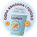 Сочевичний крем-суп швидкого приготування Bonner (50 грам), фото 3