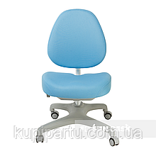Підліткове крісло для дому FunDesk Bello I Blue