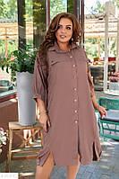 Стильное женское платье свободного кроя батал большие размеры 50 52 54 56 58 60 62 64 66