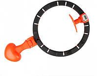Умный массажный обруч Hula Hoop
