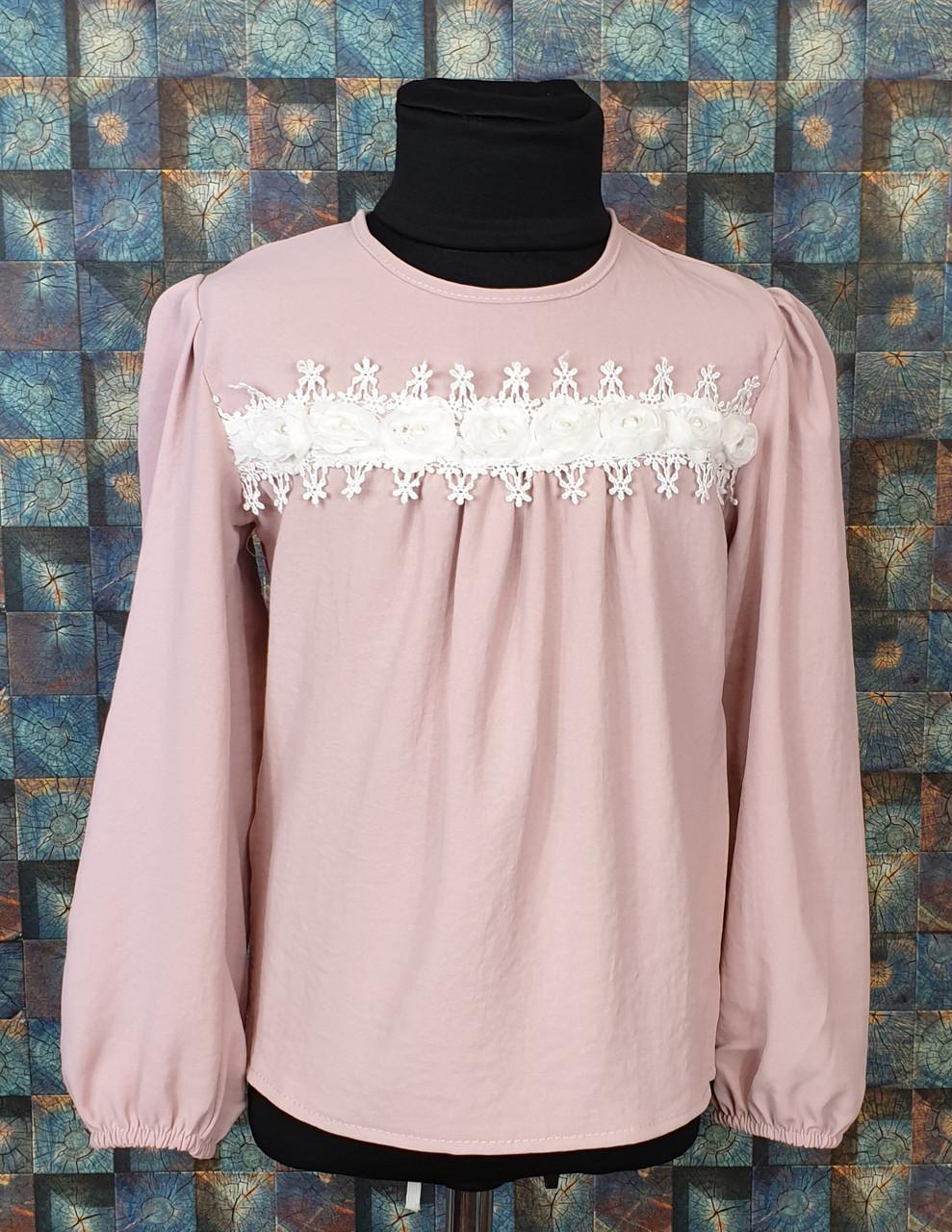 Блузка с длинным рукавом Розочка пудра на рост 122, 128,134,140,146