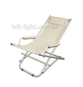 Кресло-шезлонг складное  GP20022109 BEIGE