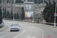 Бигборды Алушта ул.Cимферопольская сторона А