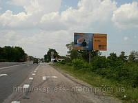 """Трасса Симферополь-Севастополь 687км 800м,поворот на комбинат """"Стройиндустрия"""" на Севастополь"""