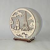 Соляной светильник круглый Эйфелевая любовь, фото 4