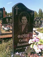 Памятник гранитный надгробный для одного