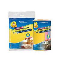 Салфетка для уборки Фрекен бок фламенко 5 шт