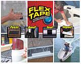 Стрічка скотч, водонепроникна посилена клейка стрічка скотч, Flex Tape 10 см, Чорна, фото 7