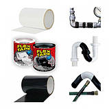 Стрічка скотч, водонепроникна посилена клейка стрічка скотч, Flex Tape 10 см, Чорна, фото 9