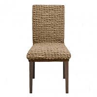 Чехлы гофре на стулья натяжные, (Турция) Коричневые